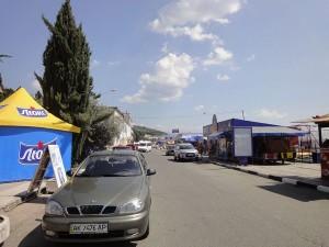 турбаза МИР Алушта Крым 16